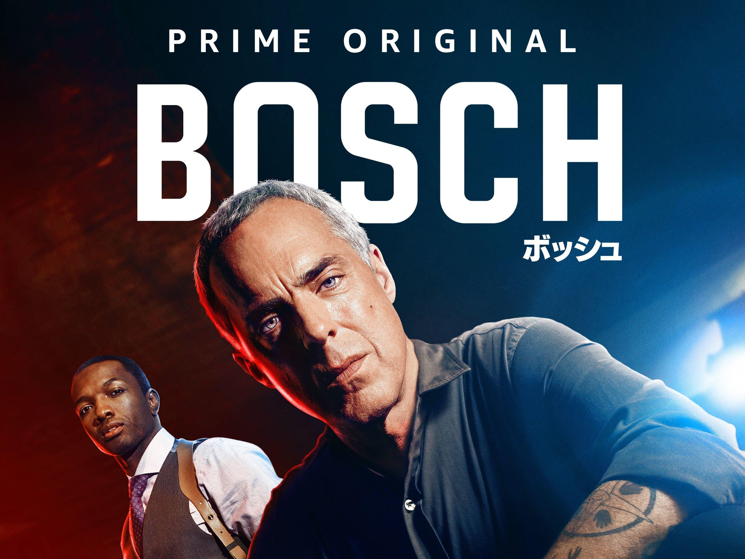 Amazon.co.jp: BOSCH/ボッシュ ...