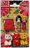 Japanese Iwako Maneki Neko & Kokeshi Eraser Set