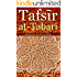 Tafsir Tabari: Erläuterung der Sura al-Fatiha