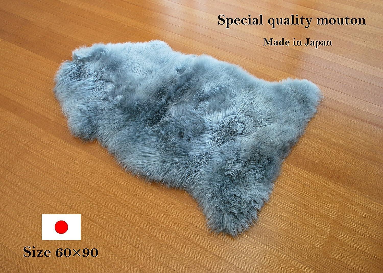 日本製!高水準の安全性 ニュージーランド原皮使用!防ダニ抗菌加工!最高級ムートンフリースラグマット60×90グレー B0744CVMR5