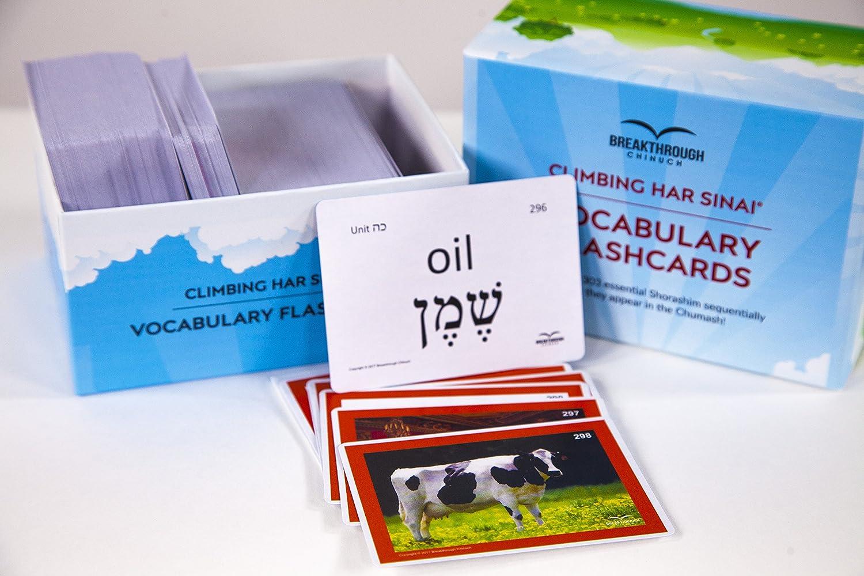 Breakthrough Chinuch Climbing Har Sinai Vocabulary Flash Cards