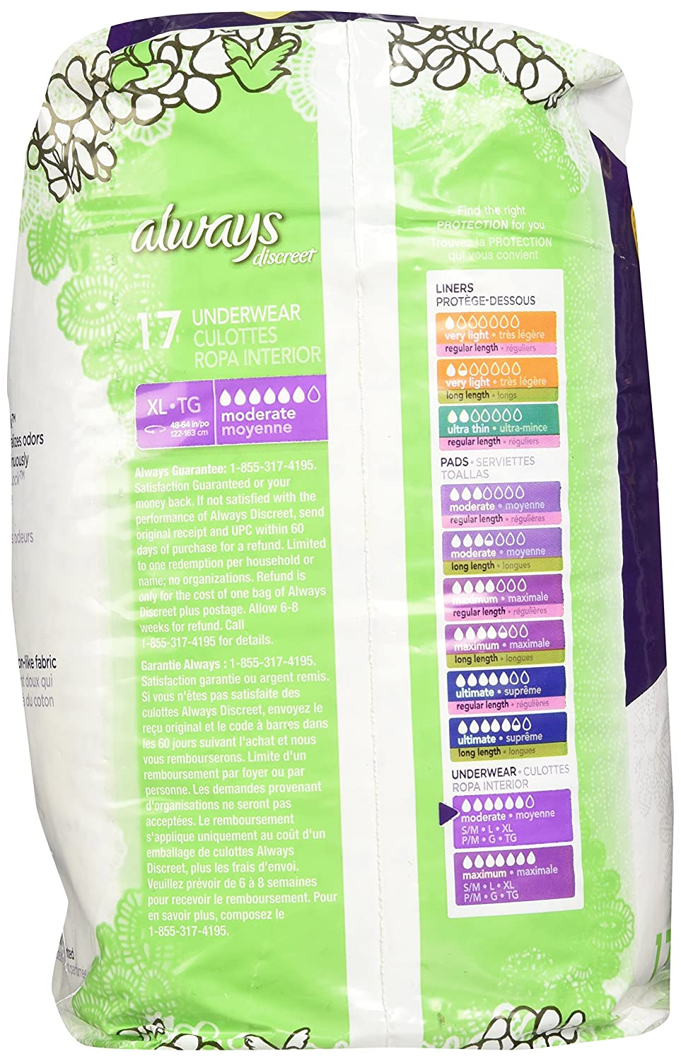 Amazon.com: Always Discreet Incontinence Underwear , XL- 17 ct: Health & Personal Care