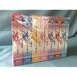 カーニヴァル (Karneval) (初回限定版) 全7巻セット [マーケットプレイス Blu-rayセット]