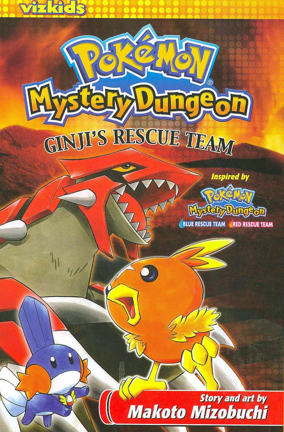 POKEMON MYSTERY DUNGEON GINJIS RESCUE TEAM GN (C: 1-0-0)