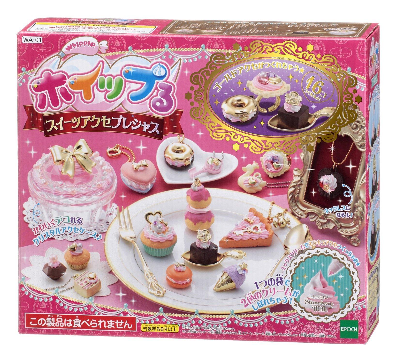 Whipple Sweets Accessory DIY Kit Precious Wa-01 by Epoch