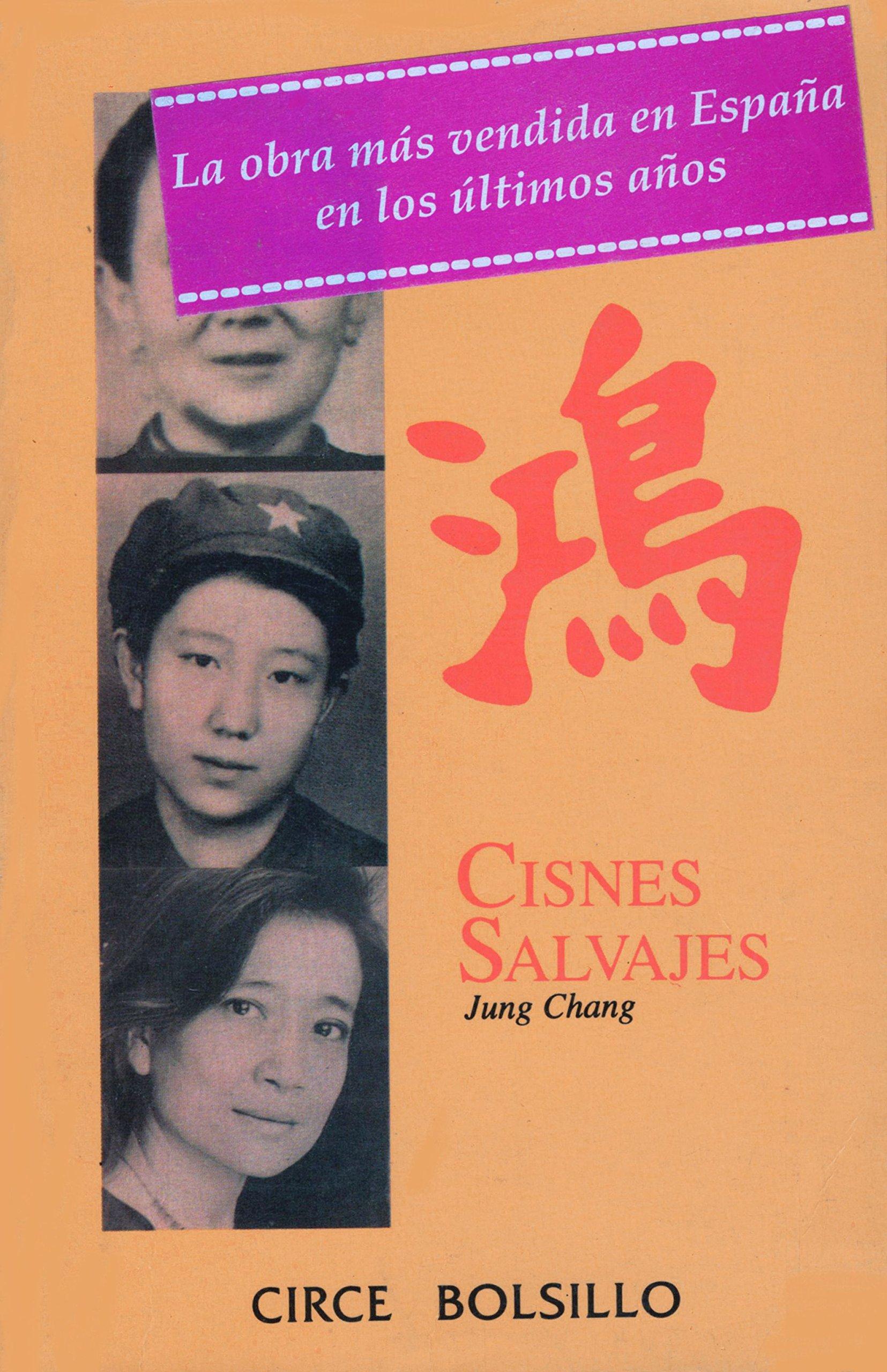 Cisnes Salvajes (spanish Edition): Jung Chang: 9788477651031: Amazon:  Books