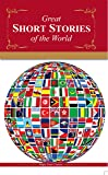 Great Short Stories of the World (Master's Collections)