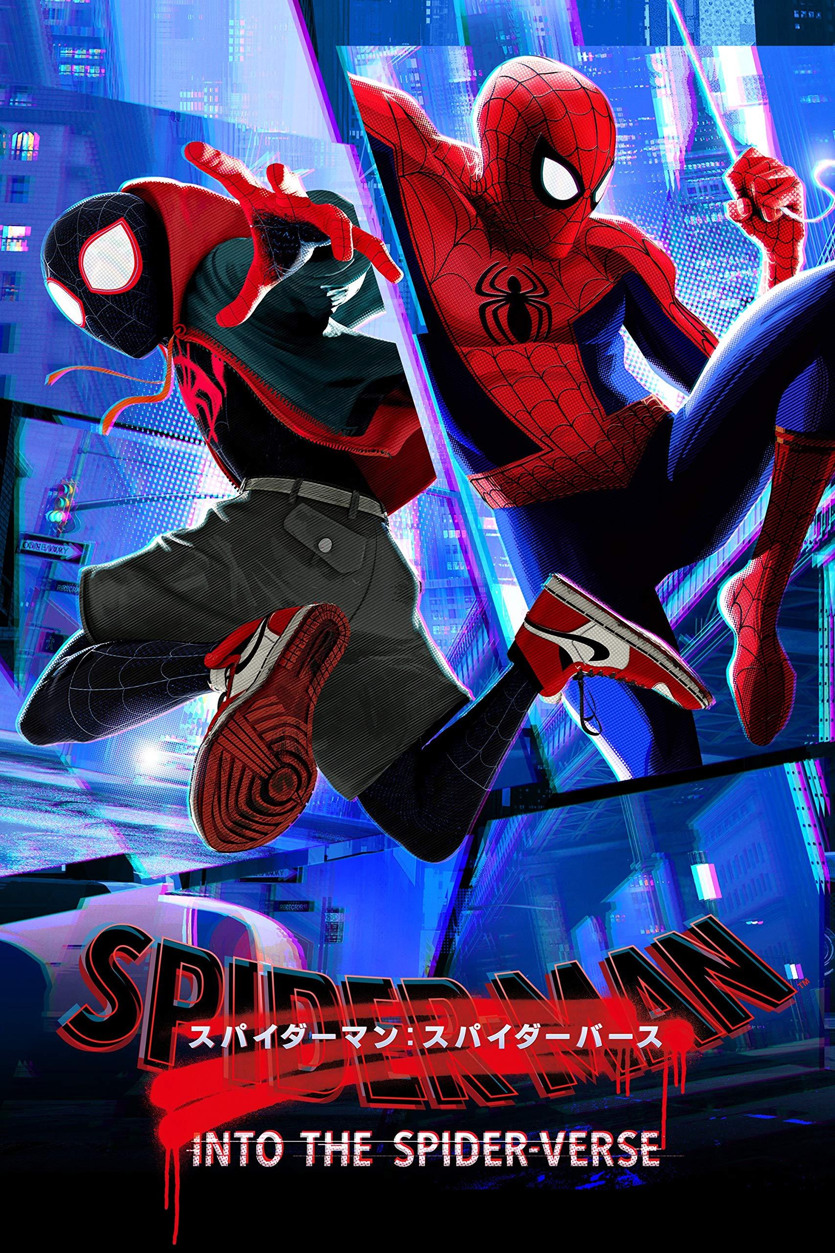 Amazon Co Jp スパイダーマン スパイダーバース 吹替版 リーヴ