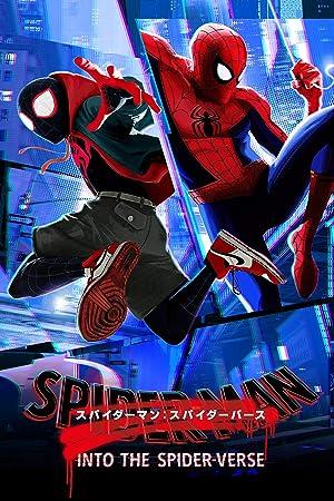 【配信】スパイダーマン:スパイダーバース (吹替版)