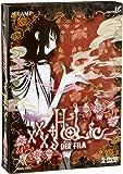 XXXHolic / Tsubasa Chronicle (Fanbuch Edition) [Limited Edition] [2 DVDs]