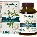 Himalaya Organic Gymnema Sylvestre 60 Caplets for Sugar Destroyer & Healthy Glucose Metabolism 700 mg, 1 Month Supply