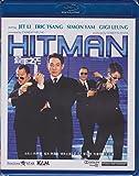 HITMAN BLU-RAY (Region A) (NTSC) Jet Li a.k.a. The Enforcer