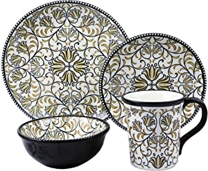 Lorren Home Trends LH509 Bimini Collection 16 Piece Black and brown Beaded Stoneware Set By Lorren Home, One Size
