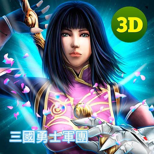 Kingdom Wars Legion Kungfu Legend: Assassin Games
