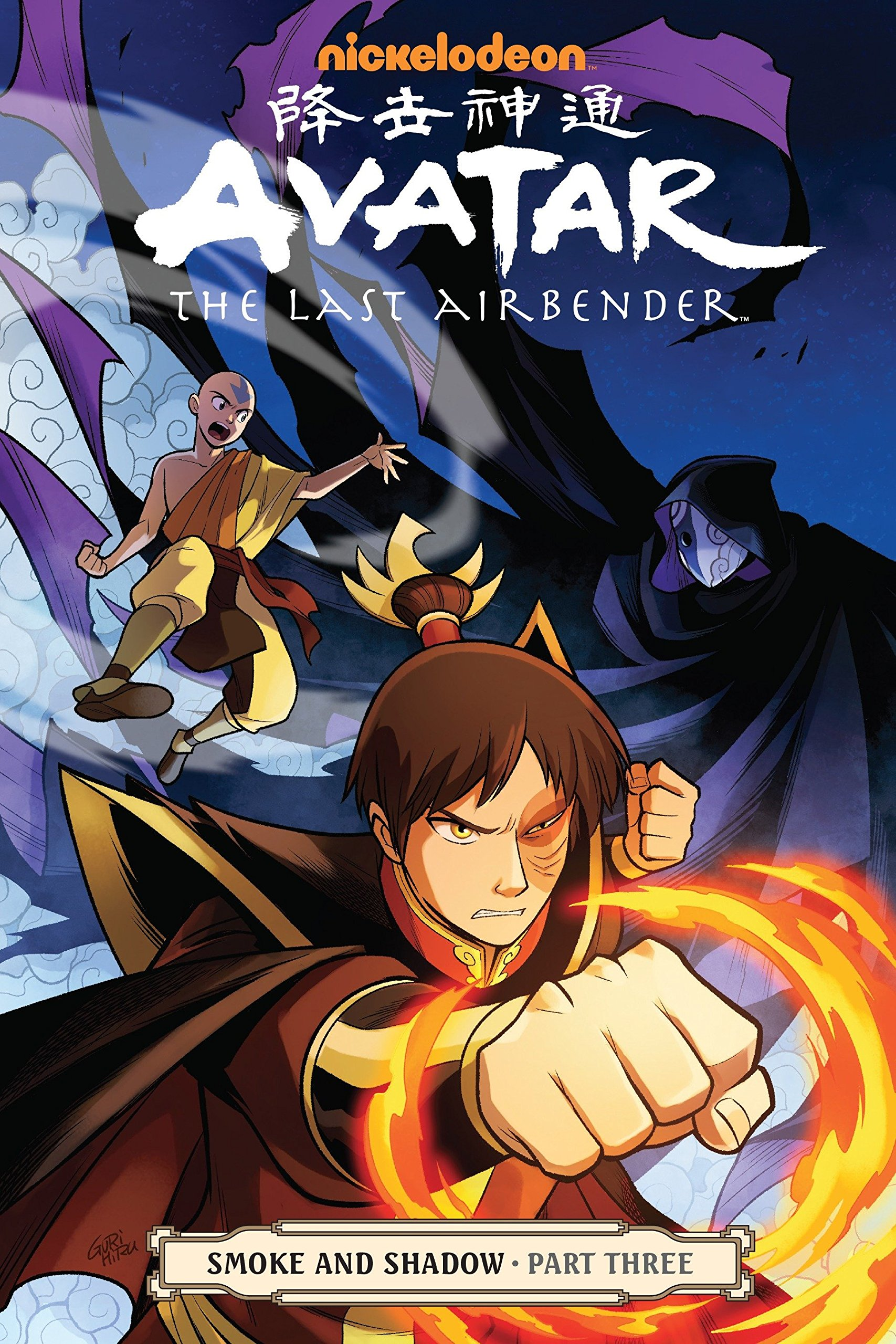 Avatar: The Last Airbender-Smoke and Shadow Part Three Paperback – April 12, 2016 Gene Luen Yang Gurihiru Dark Horse Books 1616558385