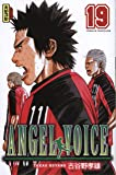 Angel Voice, tome 19