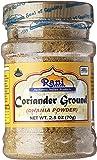 Rani Coriander Ground Powder (Indian Dhania) 2.5oz (70g)