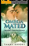Omega Mated: An MPREG Romance