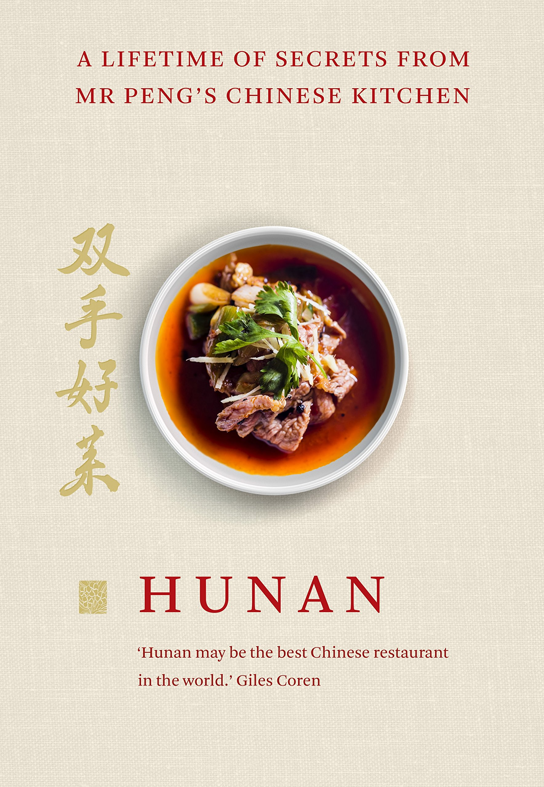Download Hunan: A Lifetime of Secrets from Mr Peng's Chinese Kitchen pdf