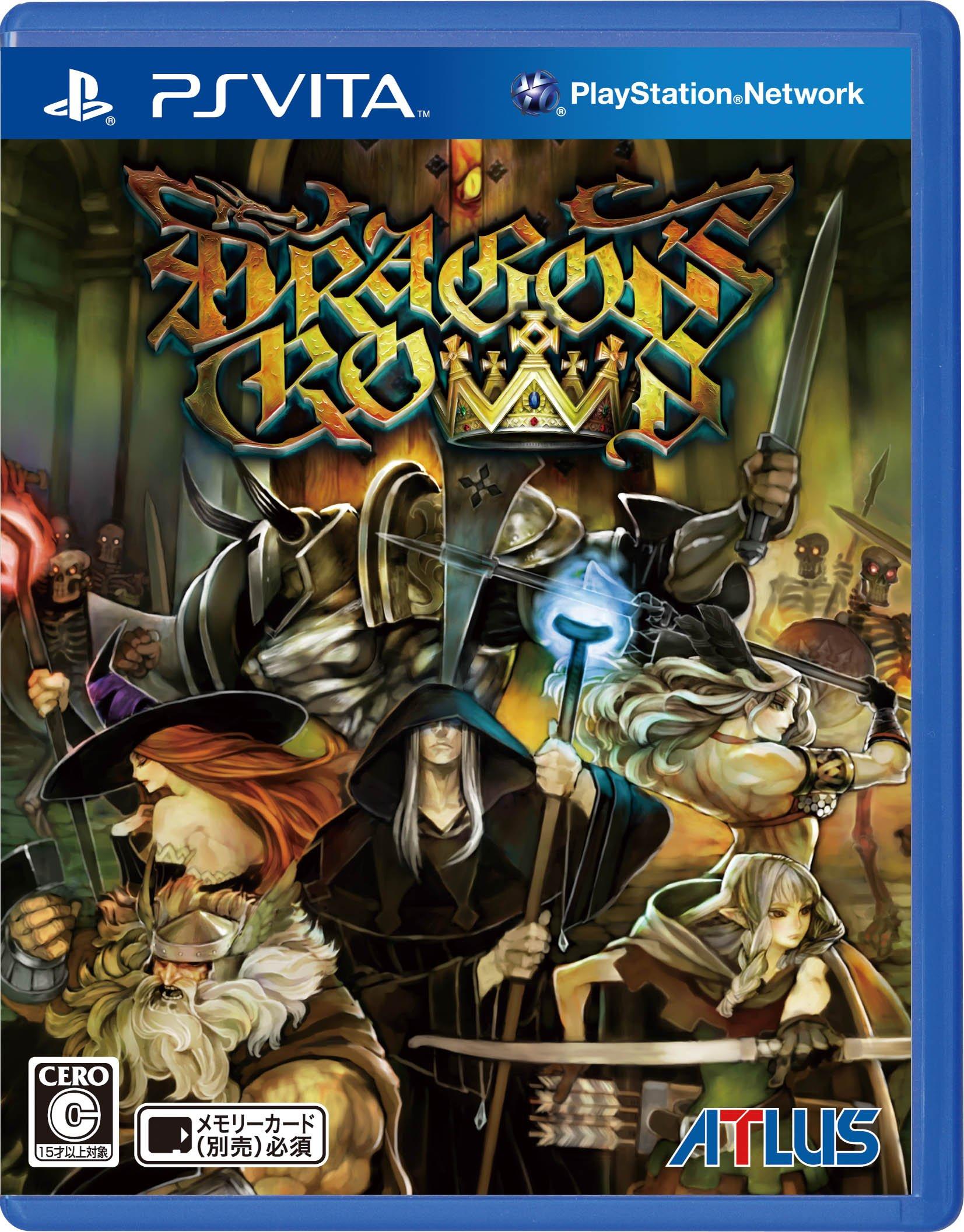 Dragons Crown limited quantities privilege artwork book ''Dragon's Crown Art Works''