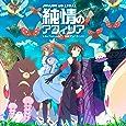 【Amazon.co.jp限定】Like? or Love?/究極アンバランス! (アニメコラボ盤)  (デカジャケット付)