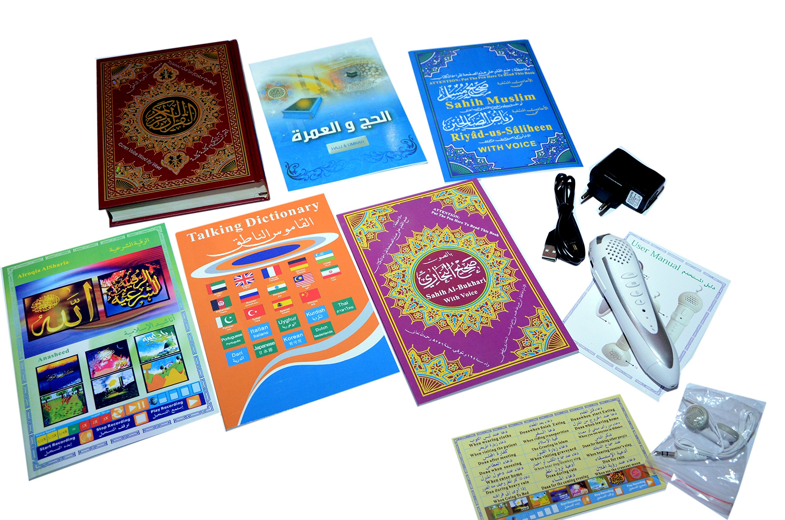 AL-KARIM Quran With Read Pen With Urdu Language Translation And 8gb