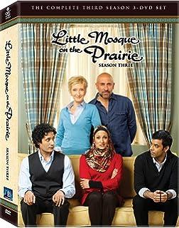 little mosque episodes