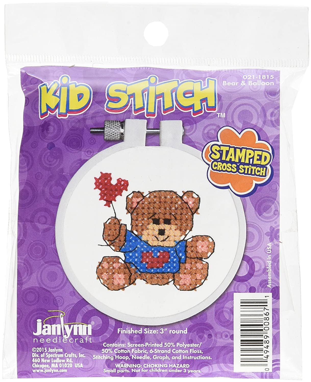 Janlynn 021-1815 Kid Bear & Balloon Stamped Cross Stitch Kit, 3
