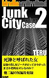 JunkCity2