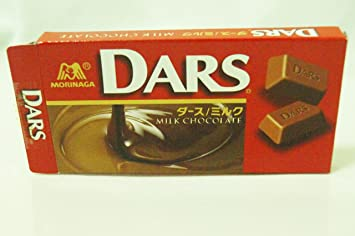 Amazon com : DARS MILK CHOCOLATE in Thailand : Grocery & Gourmet Food
