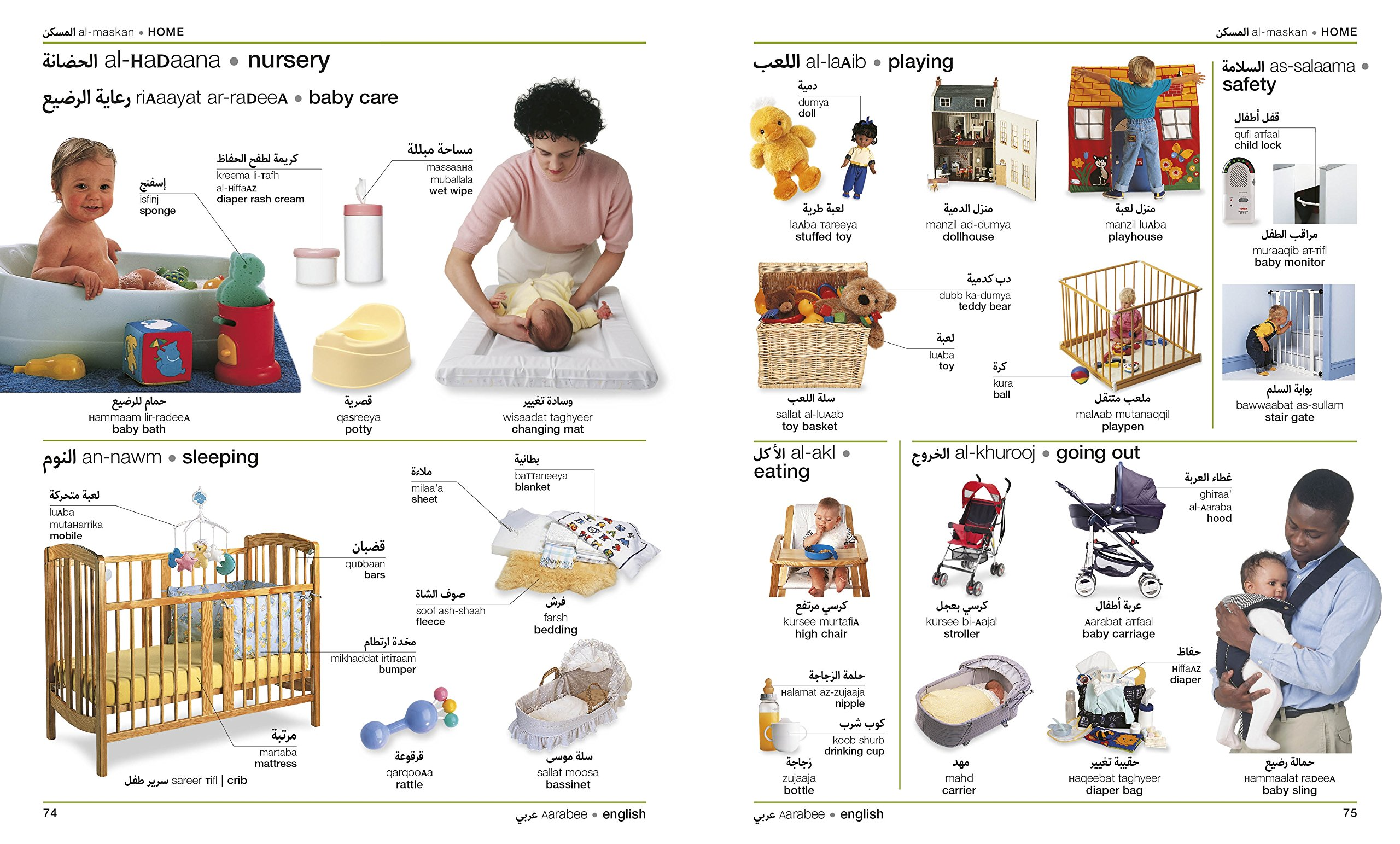 Arabic-English Bilingual Visual Dictionary (DK Bilingual Visual Dictionaries):  DK: 9781465459275: Amazon.com: Books