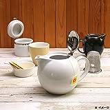 ZEROJAPAN Universal teapot 1000cc white BBN-06 WH