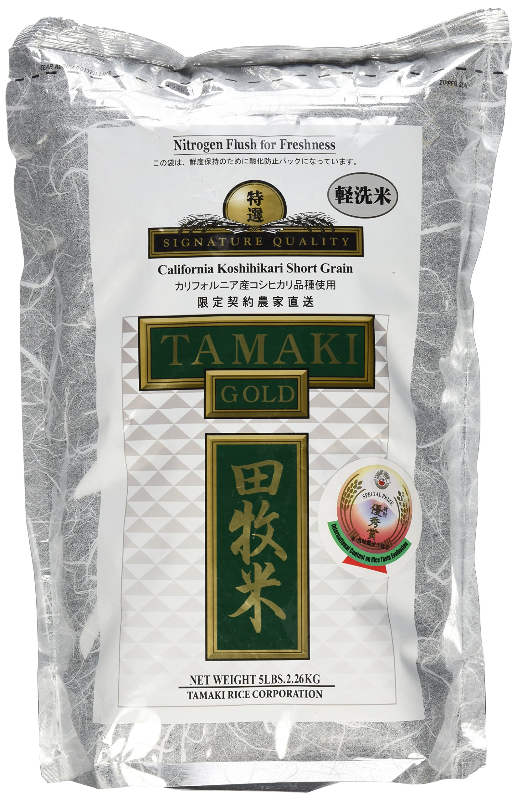 Tamaki Gold - Signature Quality California Koshihikari Short Grain Rice (4.4 lb Bag)