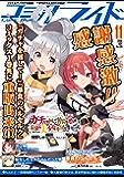 コミックライド2018年11月号(vol.29)