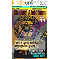 Shalom Aleichem – Piano Sheet Music Collection Part 11 (Jewish Songs And Dances Arranged For Piano) book cover
