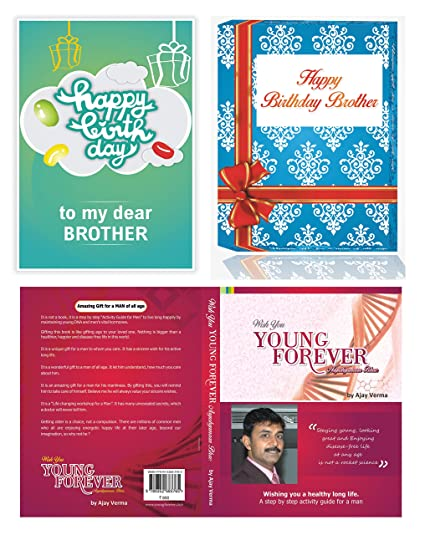 Unique Birthday Gift For Brother HAPPY AGE To Your Amazonin Home Kitchen