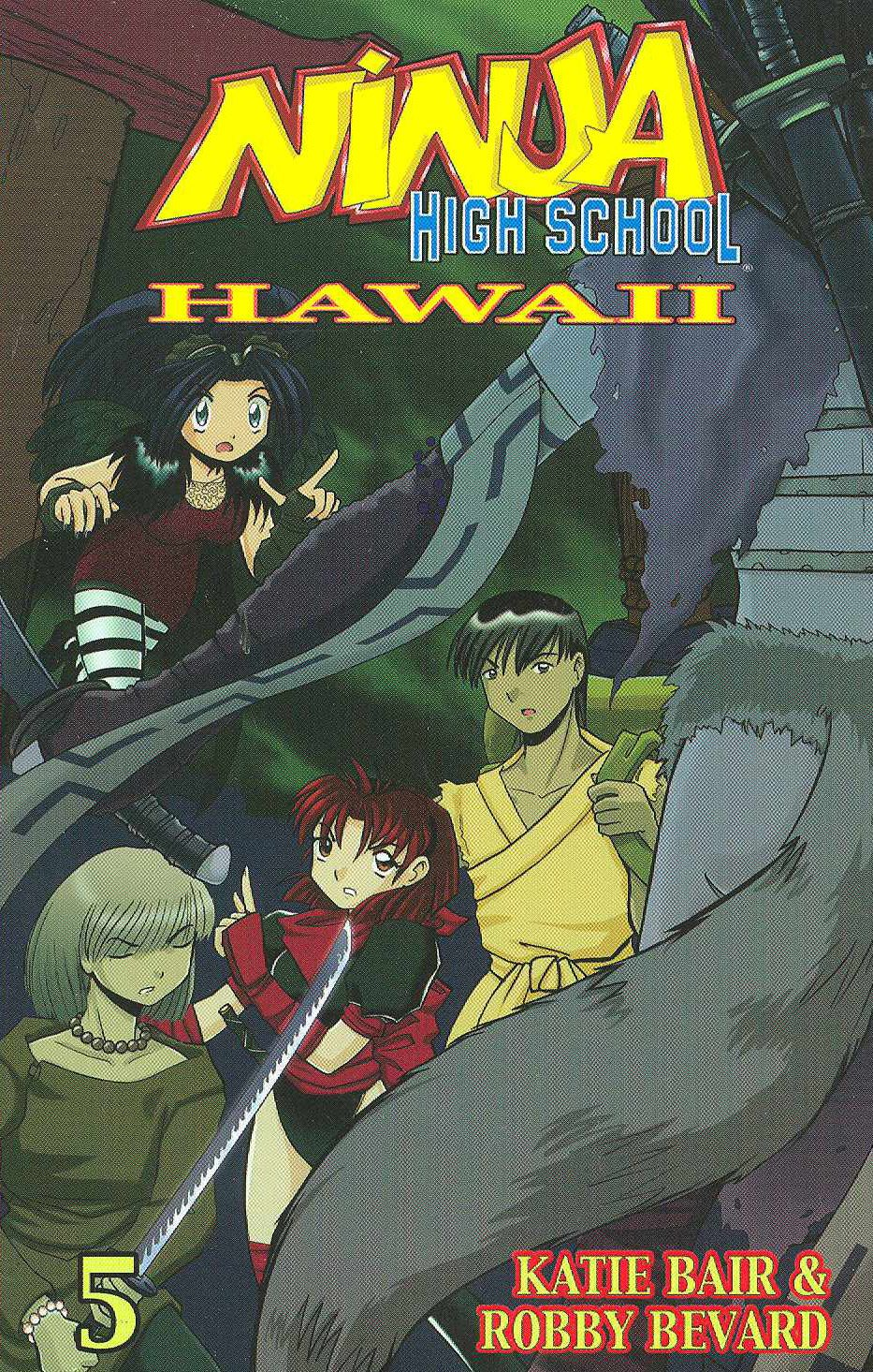 Ninja High School Hawaii Pocket Manga Volume 5 (v. 5): Katie ...