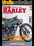 CLUB HARLEY (クラブハーレー)2019年6月号 Vol.227(カスタムの革命児 アレン・ネス)[雑誌]