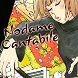 Nodame Cantabile (Issues) (19 Book Series)