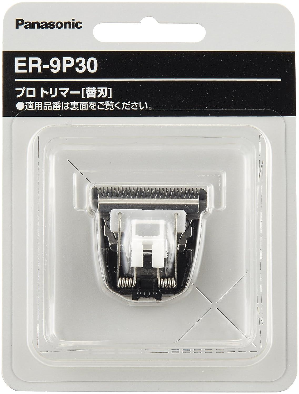 パナソニック 替刃 バリカン用 ER-9P30 6個セット B0763KS86C
