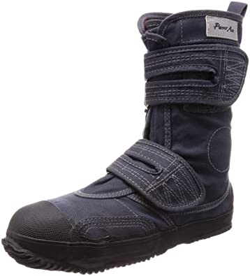 21858cde65c Power Ace Japanese Steel Toe Safety Boots