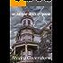 Secrets of Seacliff House (Secrets Series Book 1)