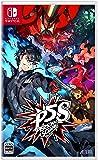 ペルソナ5 スクランブル ザ ファントム ストライカーズ 【先着購入特典】DLC「ペルソナシリーズバトルBGMセット」 同梱 - Switch