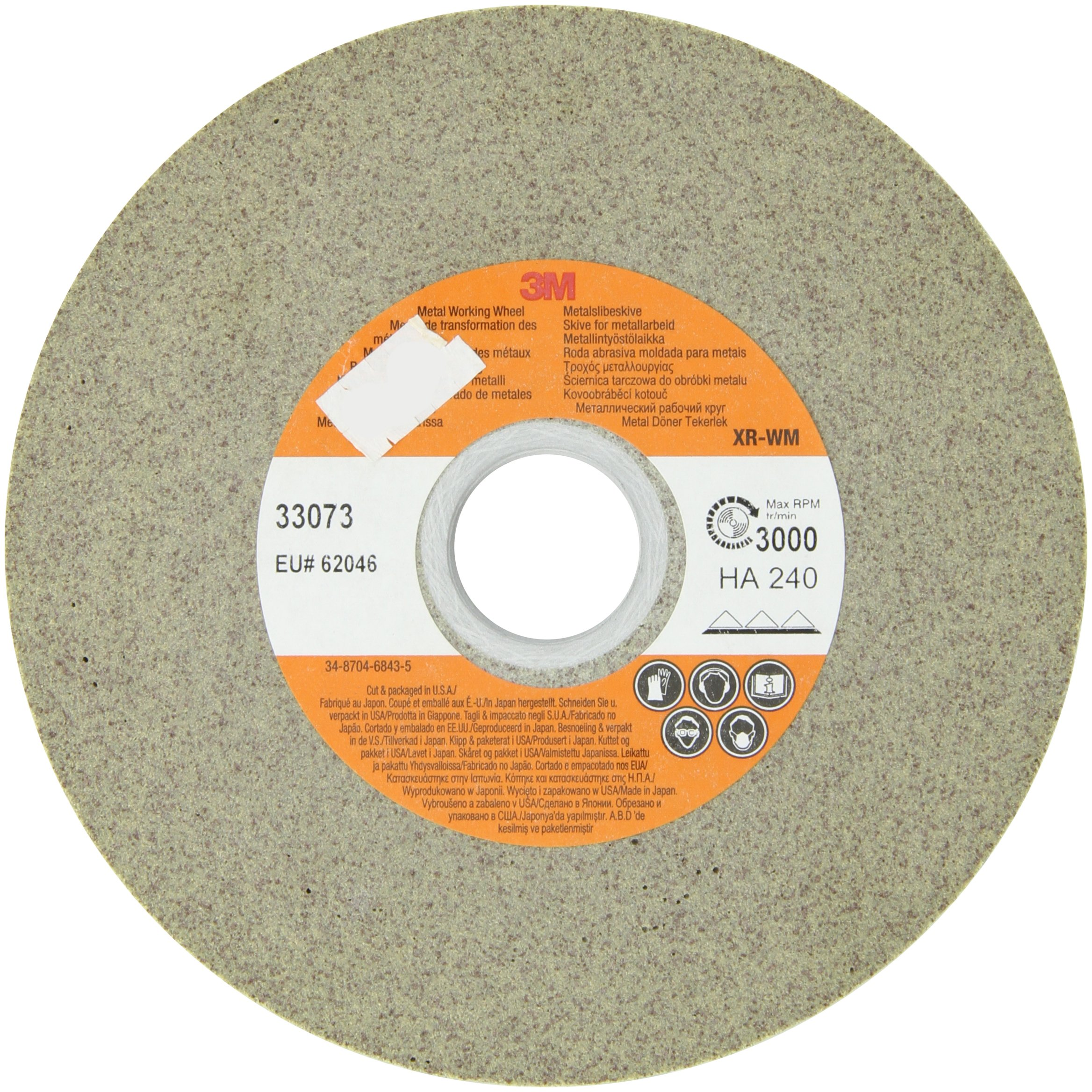 3M XR Molded Wheel, Aluminum Oxide, 3600 rpm, 6 '' Diameter, 1'' Arbor, HA 240 Grit (Pack of 1)