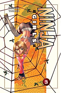 Ninja Girls 1: Hosana Tanaka: 9781612623092: Amazon.com: Books
