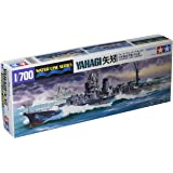 タミヤ 1/700 ウォーターラインシリーズ No.315 日本海軍 軽巡洋艦 矢矧 プラモデル 31315