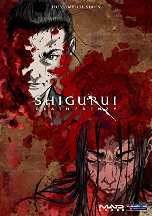 Shigurui: Death Frenzy [USA] [DVD]: Amazon.es: Shigurui ...