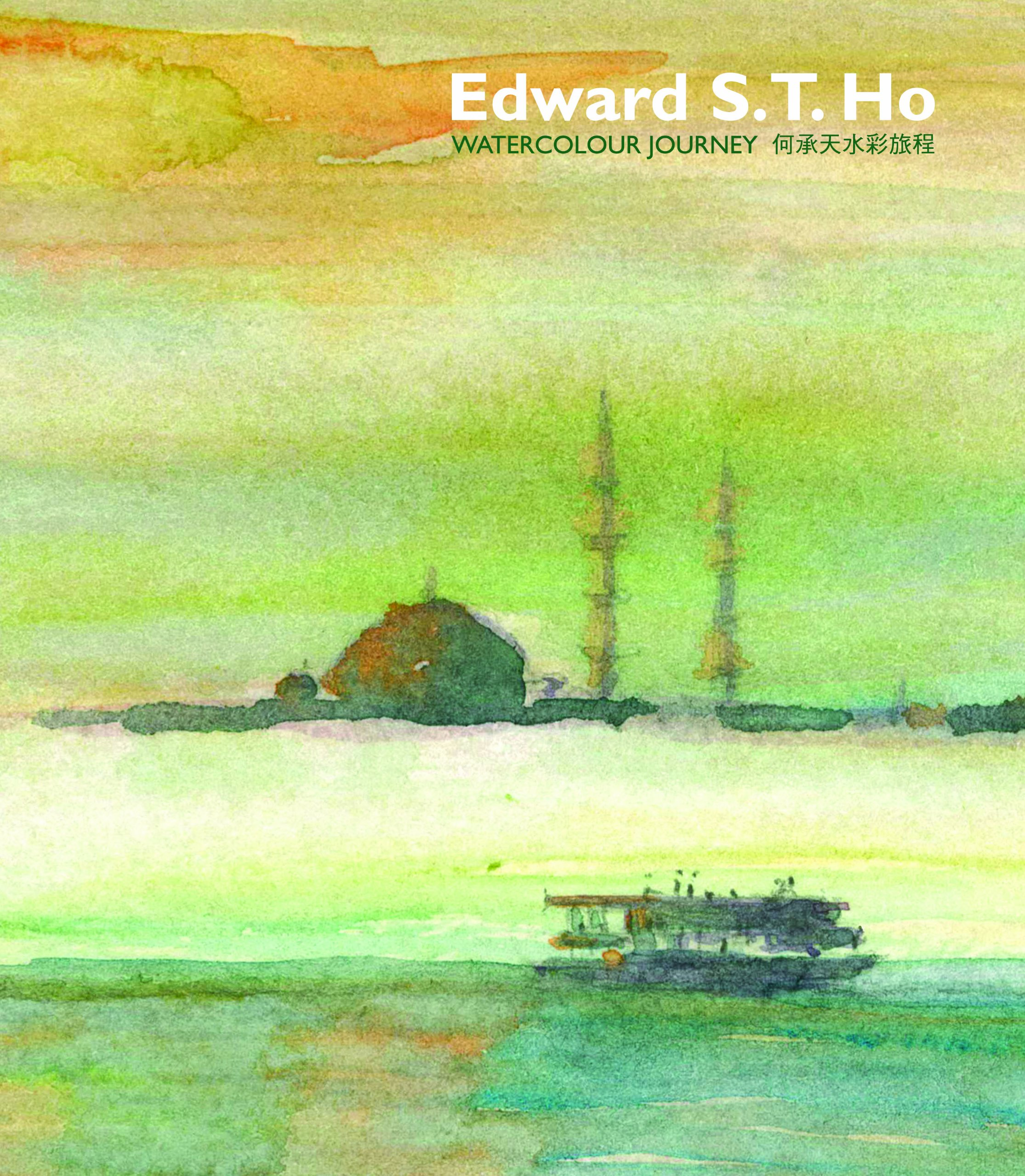 Read Online Edward S. T. Ho: Watercolour Journey pdf