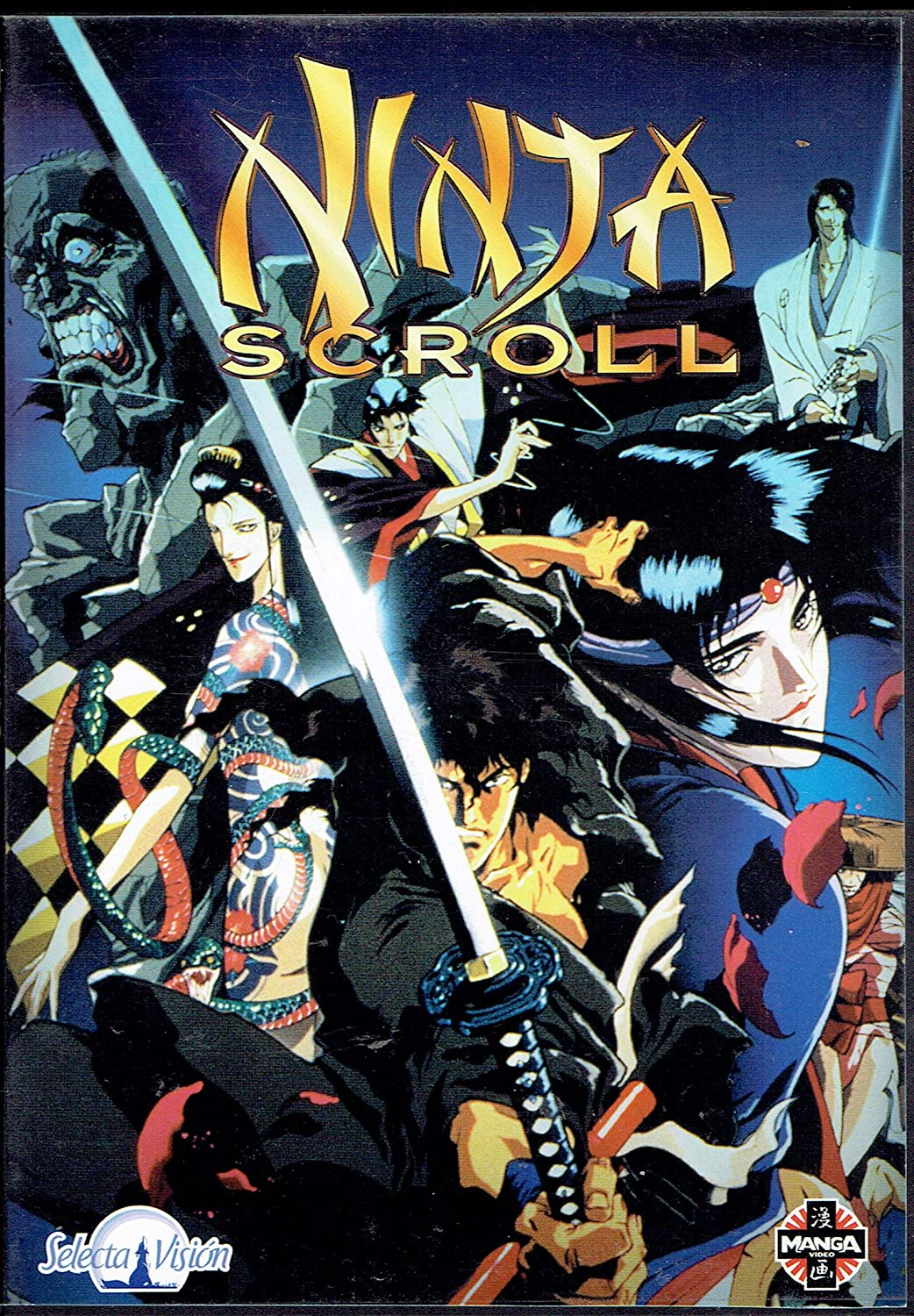 Ninja Scroll : Edicion Especial 2 Dvds: Amazon.es: Dibujos ...