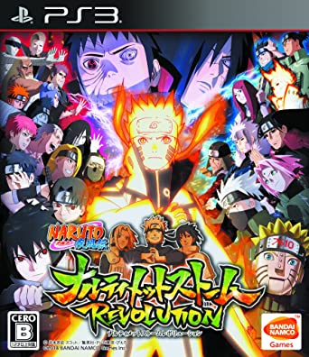 Amazon.com: Naruto- Naruto - Ultimate Ninja Storm Shippuden ...